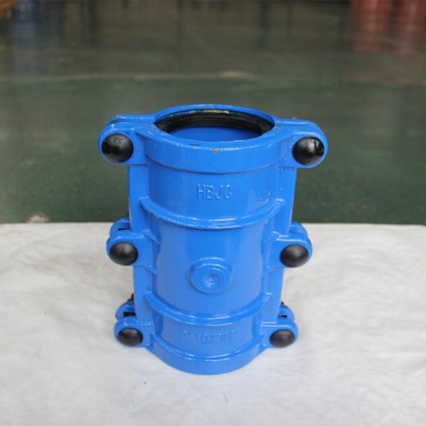 球墨铸铁管水管补漏堵漏器
