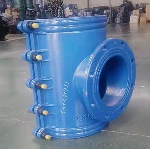哈夫节抢修器管道分水